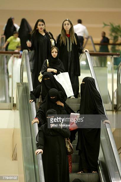 Saudi women shop in a mall on November 16 2007 in Saudi Arabia Saudi Arabia hosts the Third OPEC Heads of States Summit opening on Saturday