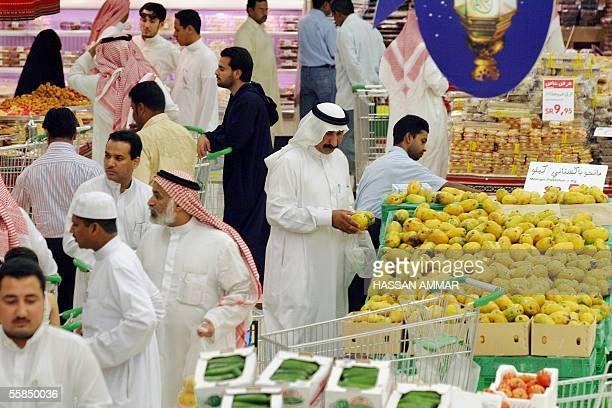 Saudis shop at a supermarket in Riyadh on the first day of the holy month of Ramadan 04 October 2005 Ramadan which began today in most Arab and...