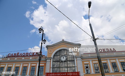 Savelovsky railway station in Moscow, Russia. : Stock Photo