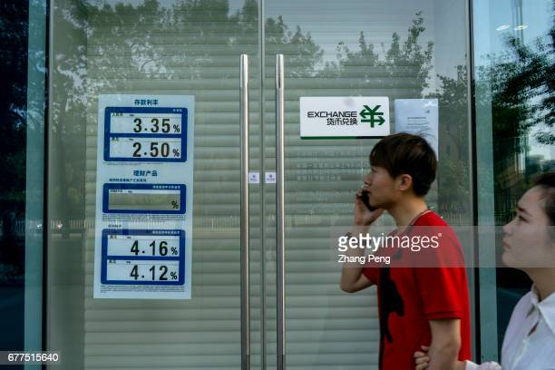 Saving interest rate and investment earning ratio posted on the glass door of a commercial bank According to the data as of the end of the first...