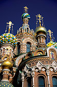 Saviour of the Blood Church in St. Petersburg, Russia, low angle view, close-up