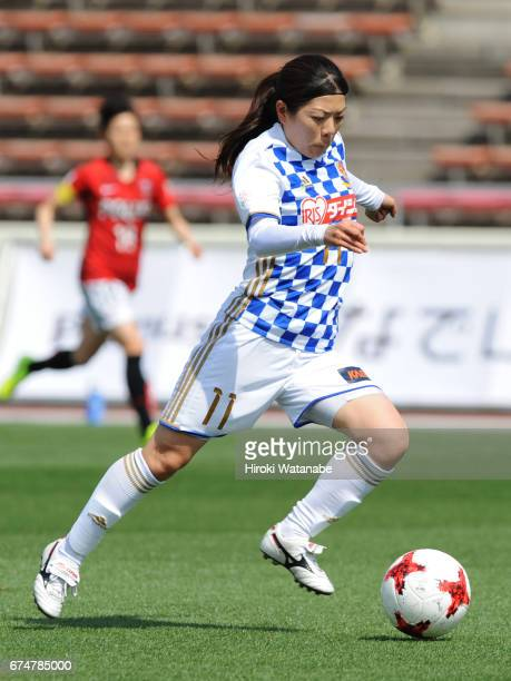 Sawako Yasumoto of Mynavi Vegalta Sendai Ladies in action during the Nadeshiko League match between Urawa Red Diamonds Ladies and Mynavi Vegalta...
