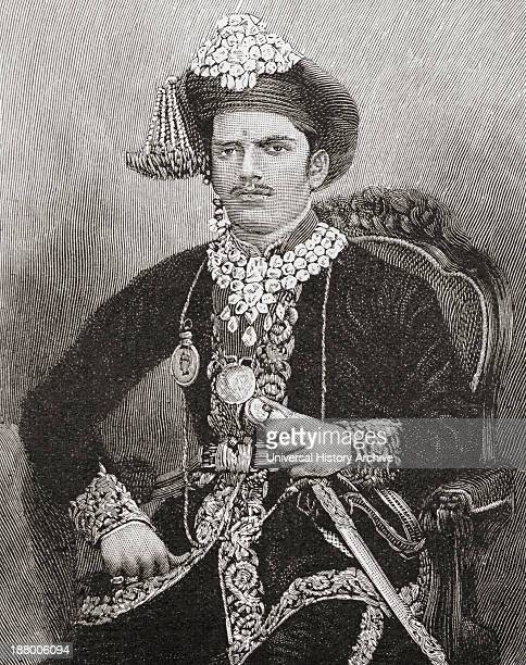 Sayajirao Gaekwad Iii Aged 17 1863 – 1939 Maharaja Of Baroda State India From The Strand Magazine Published 1894