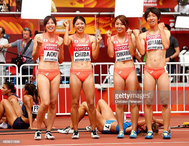 Sayaka Aoki of Japan Asami Chiba of Japan Kana Ichikawa of Japan and Seika Aoyama of Japan look on during the Women's 4x400 Metres Relay heats during...