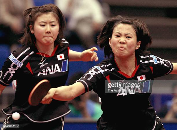 Sayaka Hirano and Ai Fukuhara of Japan compete in the Women's Doubles Quarter Final during day six of the 2009 World Table Tennis Championships at...