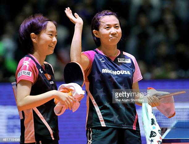 Sayaka Hirano and Kasumi Ishikawa celebrate winning the Women's Doubles during day six of the All Japan Table Tennis Championships 2015 at Tokyo...