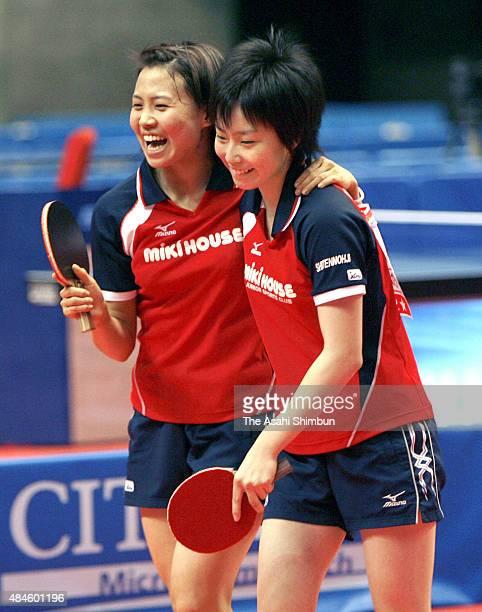 Sayaka Hirano and Kasumi Ishikawa celebrate winning the Women's Doubles final during day five of the All Japan Table Tennis Championships at Tokyo...
