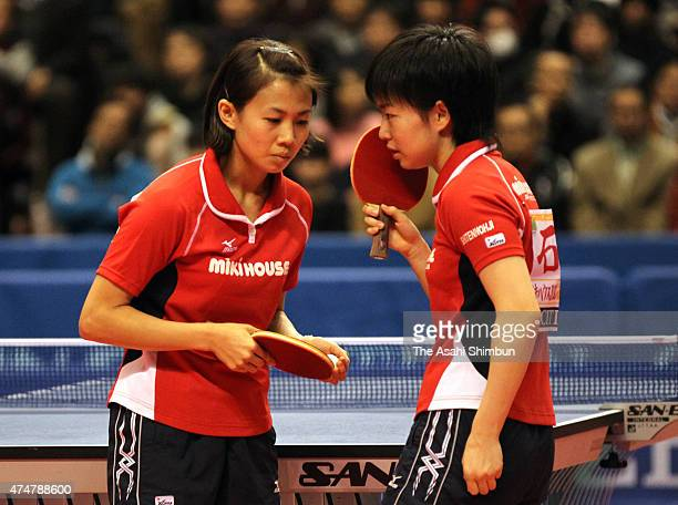 Sayaka Hirano and Kasumi Ishikawa talk during the Women's Doubles quarter final against Shiho Ono and Megumi Abe during day six of the All Japan...