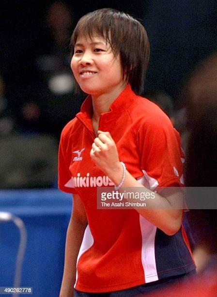 Sayaka Hirano celebrates winning the Women's Singles final during the All Japan Table Tennis Championships at Tokyo Metropolitan Gymnasium on January...