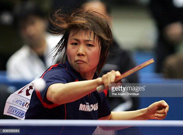 Sayaka Hirano competes in the Women's Singles final against Asami Suemasu during day six of the All Japan Table Tennis Championships at the Tokyo...
