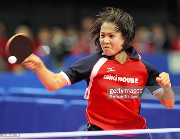 Sayaka Hirano competes in the Women's Singles final against Ki O during day sixof the All Japan Table Tennis Championships at Tokyo Metropolitan...