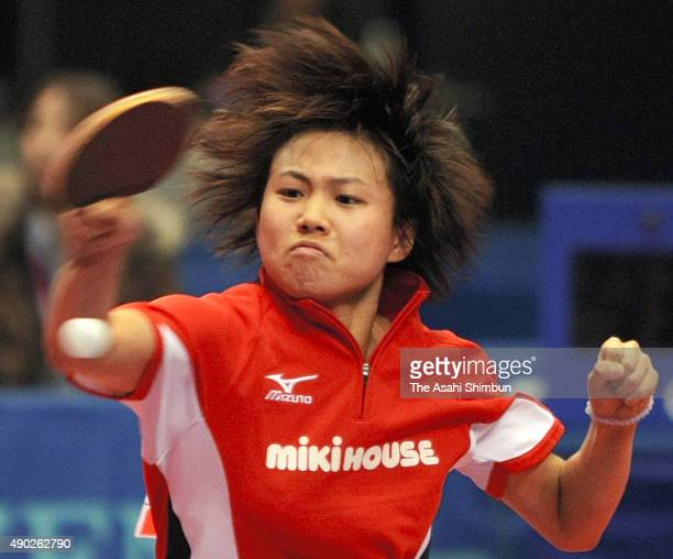 Sayaka Hirano competes in the Women's Singles final against Reiko Hiura during the All Japan Table Tennis Championships at Tokyo Metropolitan...