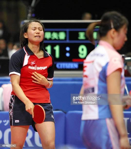 Sayaka Hirano L0 celebrates winning the Women's Singles final against Ki O during day sixof the All Japan Table Tennis Championships at Tokyo...