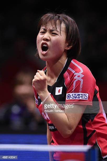 Sayaka Hirano of Japan celebrates a point against Wing Nam NG of Hong Kong during day seven of the 2014 World Team Table Tennis Championships at...