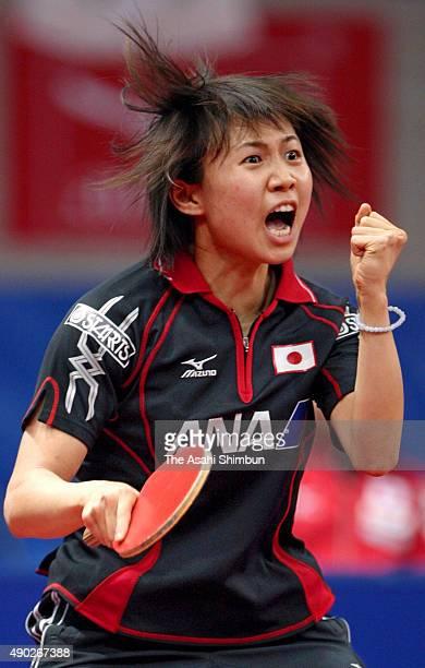 Sayaka Hirano of Japan celebrates a point during her match against Georgina Pota of Hungary during the Women's Team Quarter final match between Japan...