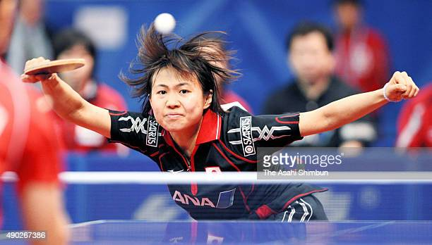 Sayaka Hirano of Japan competes in the Women's Team Group D match against South Korea during day three of the 2008 World Team Table Tennis...