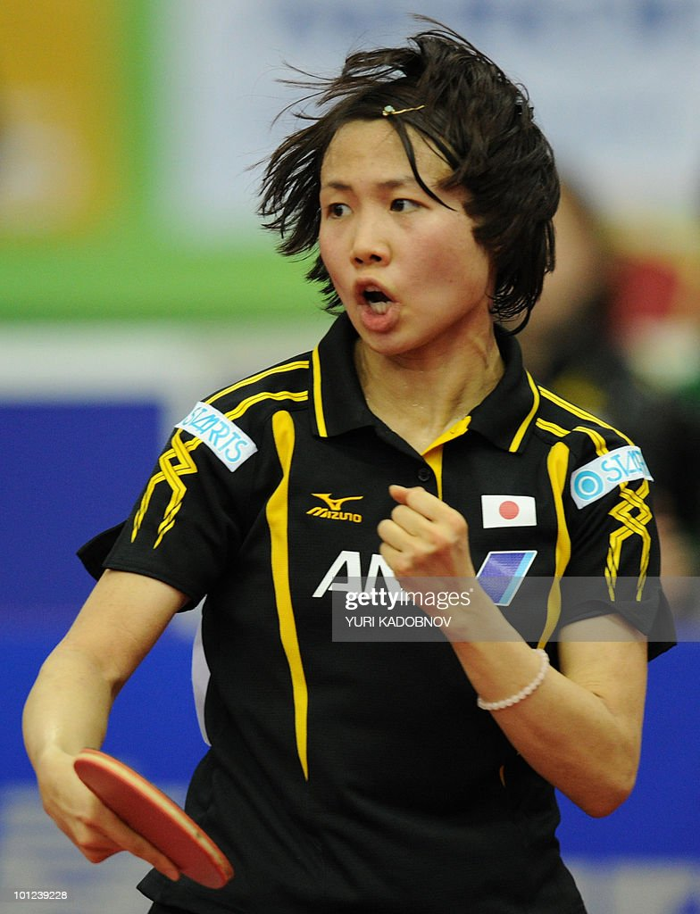 Sayaka Hirano of Japan reacts during the women's quarter final match against Mi Young Park of South Korea at the 2010 World Team Table Tennis Championships in Moscow on May 28, 2010.
