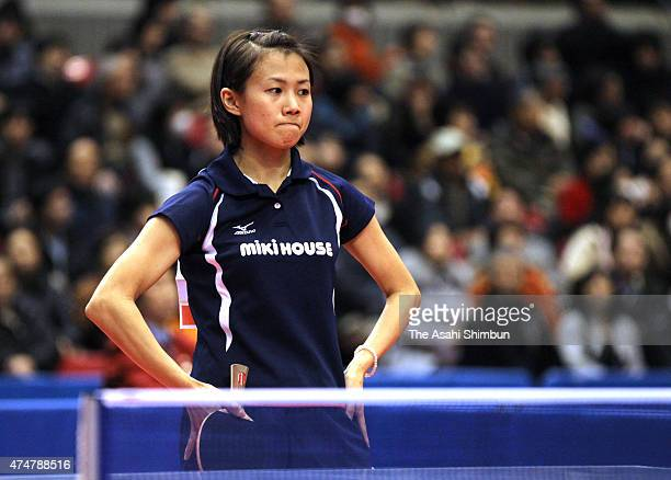 Sayaka Hirano shows her dejection after losing to Hiroko Fujii in the Women's Singles quarter final match during day five of the All Japan Table...