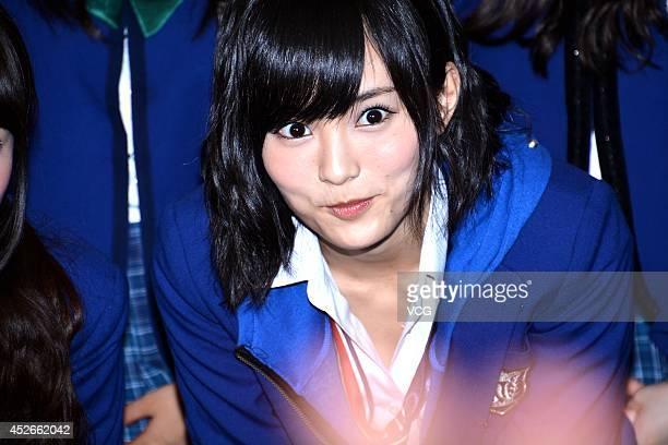 Sayaka Yamamoto of Japanese girl group NMB48 attends 'Geinin the Movie' press conference at Shinjuku on July 25 2014 in Tokyo Japan
