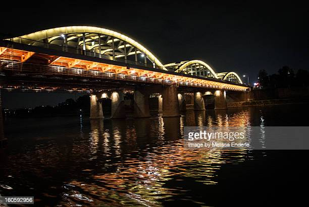 Scalloped bridge, Seoul