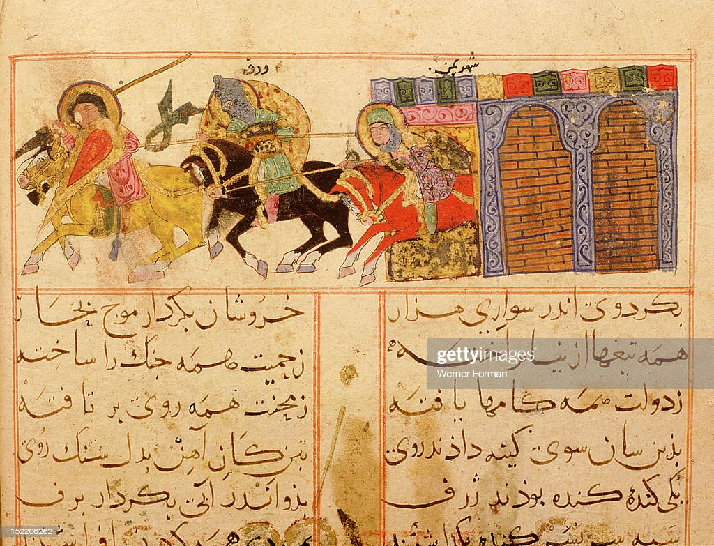 Scene from the only known illustrated manuscript of the poem the Romance of Varqa and Gulshah by Urwa bHuzam al Udhri paintings by Abd al Mumin al...