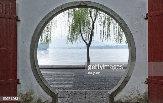 Scene Of the West Lake Seen From Archway, Hangzhou