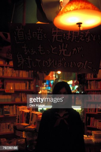 School girl in a book shop : Stock Photo