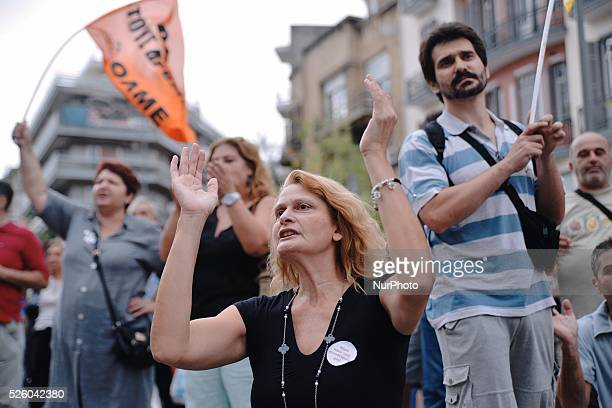 A school teacher participates in the demonstration Hundreds of teachers gathered in front of the Ministry of MacedoniaThrace protesting against the...