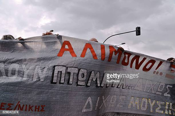 School teachers hold a banner while marching in front of the ministry of Macedonia and Thrace Hundreds of teachers gathered in front of the Ministry...