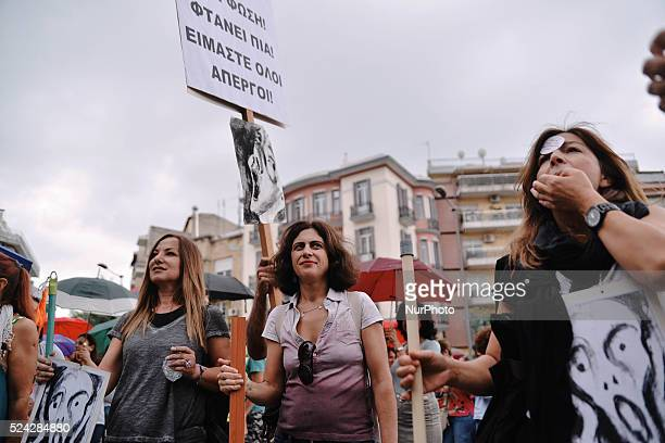 School teachers participate in the protest outside the ministry of Macedonia and Thrace Hundreds of teachers gathered in front of the Ministry of...