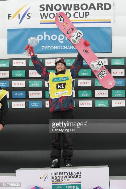 Scotty James from Australia in first place in the FIS Snowboard World Cup Men's Halfpipe Finals at Bokwang Snow Park on February 19 2017 in...