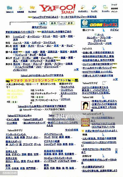 A screen shot taken 13 June 2005 shows the home page 'Yafoo' which mimics the popular Internet portal site 'Yahoo' Japanese police arrested a...