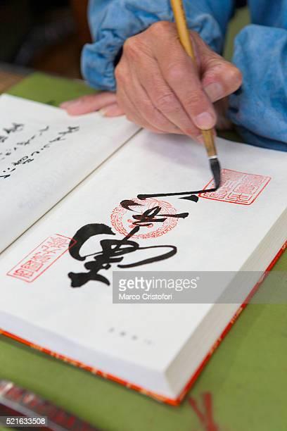 Scribe, Nara, Kansai, Japan, Asia