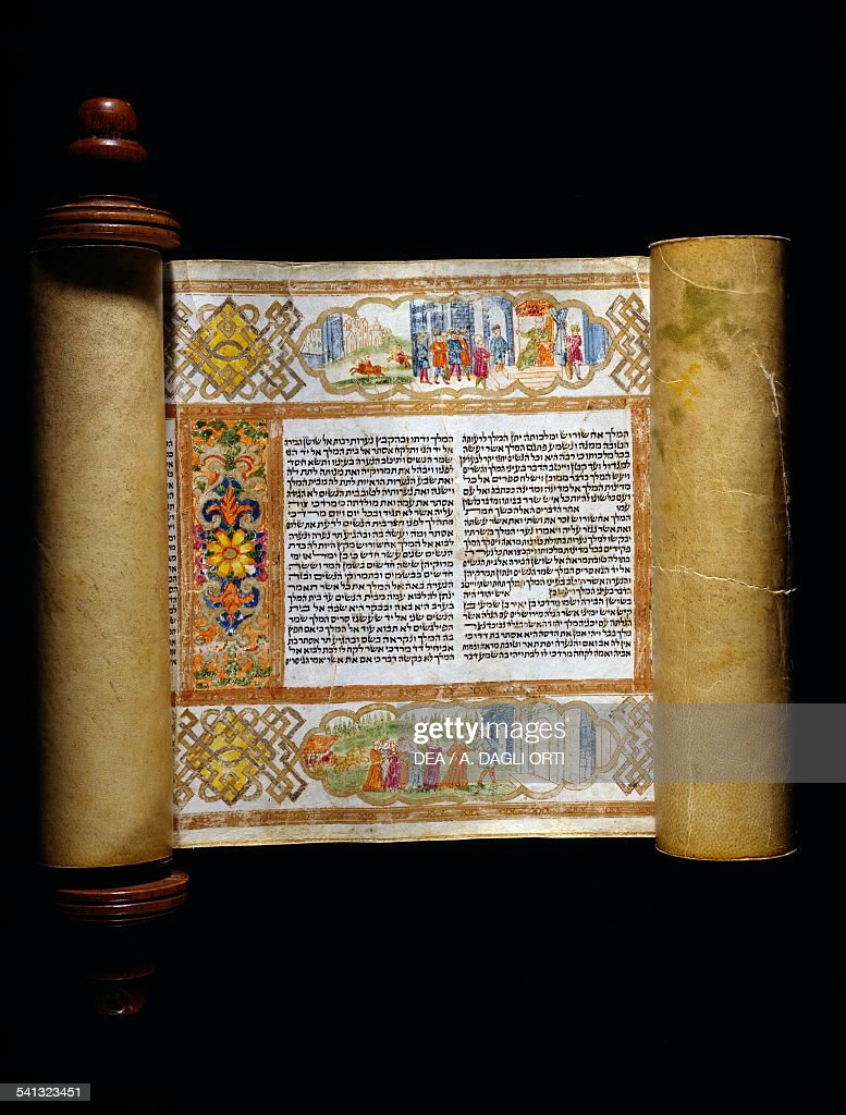 Scroll of Esther Hebrew Bible with a dedication to Donna Vitta Lauda dei Formiggini 1781 18th century Modena Biblioteca Estense