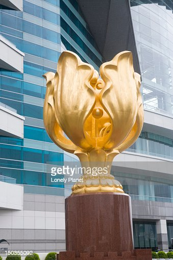 Sculpture outside Hong Kong Convention and Exhibition Centre, Wan Chai.