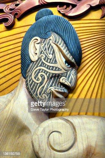 Sculptured face