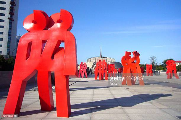 Sculptures inspired by Chinese characters stand on the China Millennium Monument Square on October 15 2008 in in Beijing China A solo exhibition of...