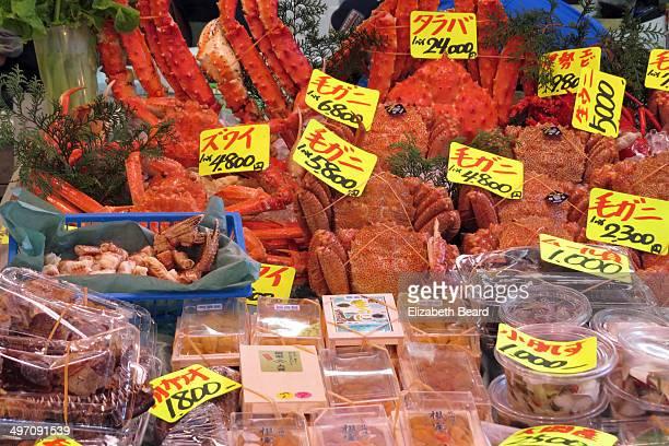 CONTENT] Seafood display Tsukiji Outer Market Tokyo