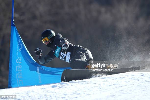 Sebastian Kislinger of Austria competes in the FIS Freestyle World Cup Parallel Giant Slalom Mens Final at Bokwang Snow Park on February 12 2017 in...