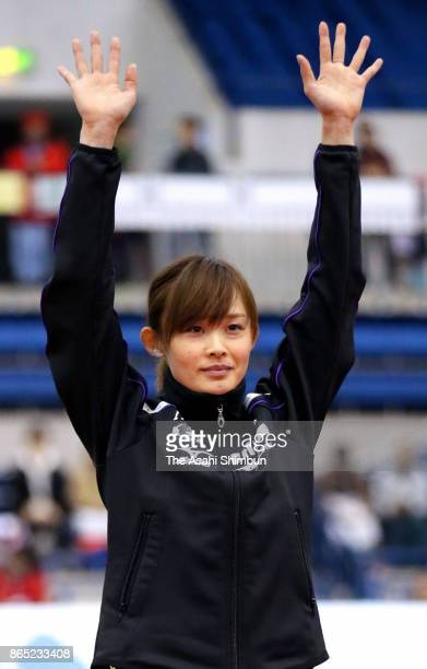 Second place Arisa Go celebrates on the podium at the medal ceremony for Women's 1000m during day three of the 24th All Japan Speed Skating Single...