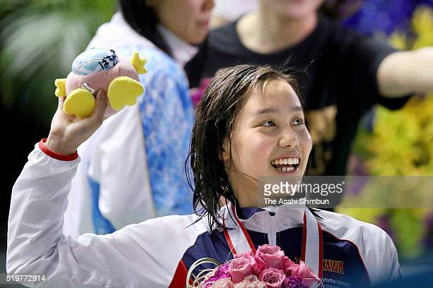 Second place Runa Imai celebrates after qualifying for the Rio de Janeiro Olympic Games in the Women's 200m Individual Medley during day four of the...