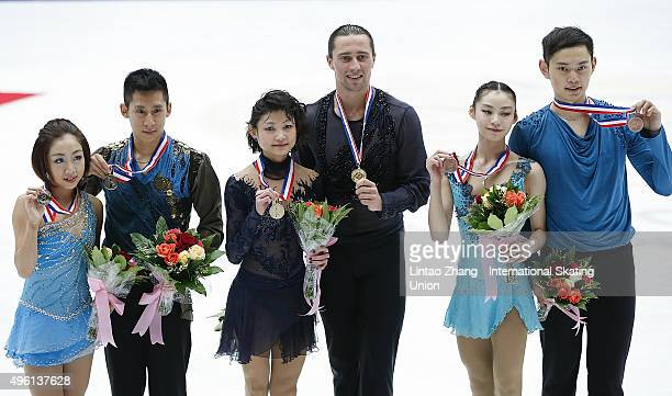 Second place winner Wending Sui and Cong Han of China First place winner Yuko Kavaguti and Alexander Smirnov of Russia and Third place winner Xiaoyu...