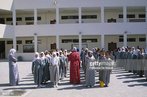 Secondary school students United Arab Emirates October 1978