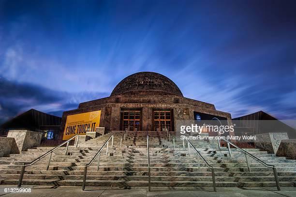 88 Seconds of the Adler Planetarium