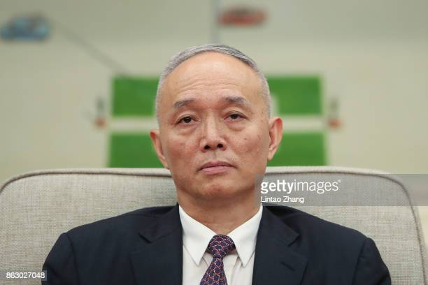 Secretary of the Beijing Municipal Party Committee Cai Qi attends a meeting of the 19th Communist Party Congress at the Great Hall of the People on...