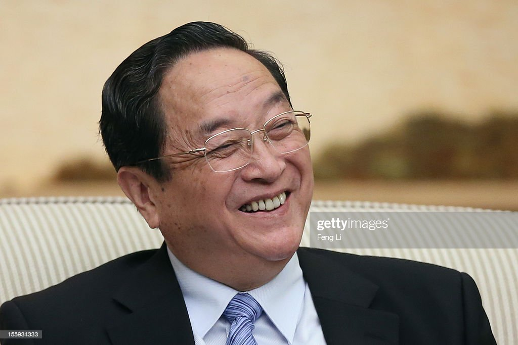 Secretary of the CPC Shanghai Committee Yu Zhengsheng attends a meeting of the 18th Communist Party Congress at the Great Hall of the People on November 9, 2012 in Beijing, China. The Communist Party Congress will convene from November 8-14 and will determine the party's next leaders.