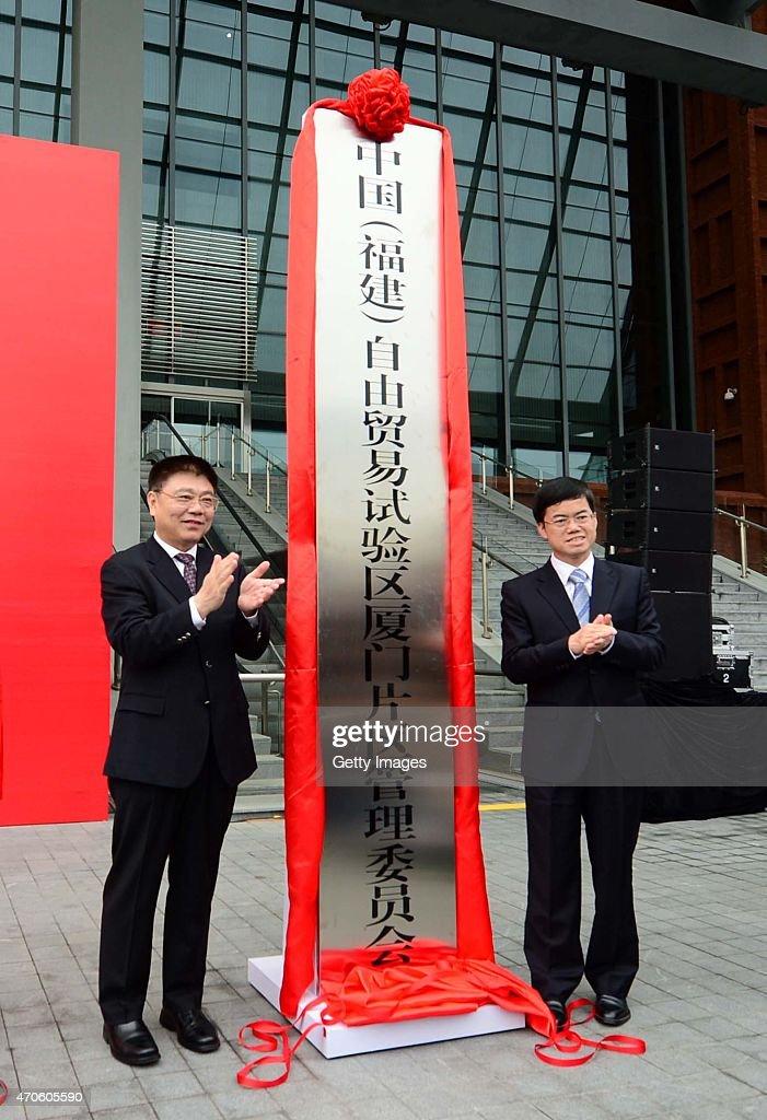 China Inaugurates Three Free Trade Zones | Getty Images