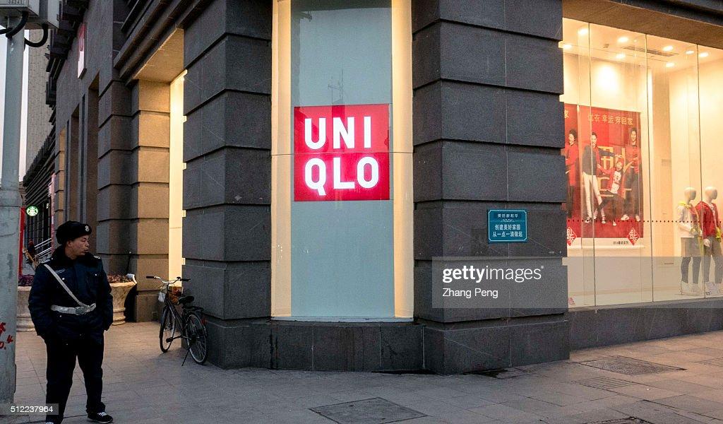 Fashion marketing in China: Uniqlo vs. H&M vs. ZARA vs. Forever 21