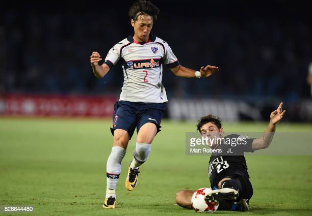 Sei Muroya of FC Tokyo and Eduardo of Kawasaki Frontale compete for the ball during the JLeague J1 match between Kawasaki Frontale and FC Tokyo at...