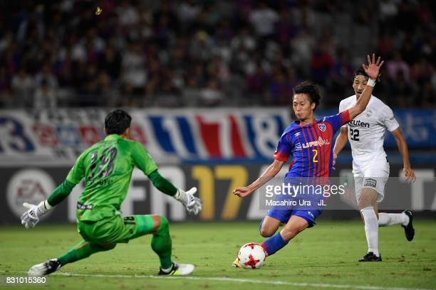 Sei Muroya of FC Tokyo and Kim Seung Gyu of Vissel Kobe compete for the ball during the JLeague J1 match between FC Tokyo and Vissel Kobe at...